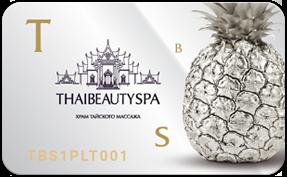 Абонемент на тайский массаж Platinum
