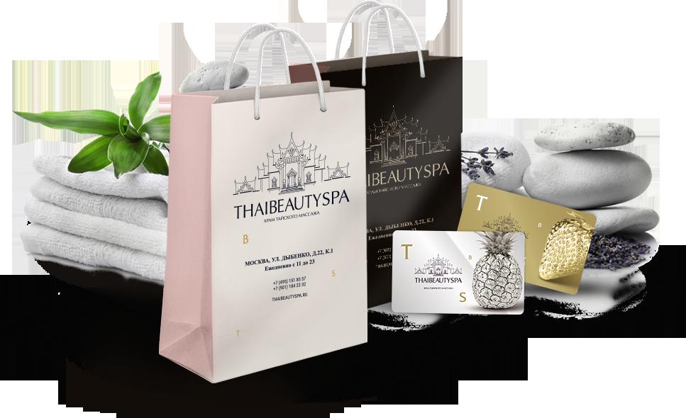 Упаковка сертификатов на тайский массаж